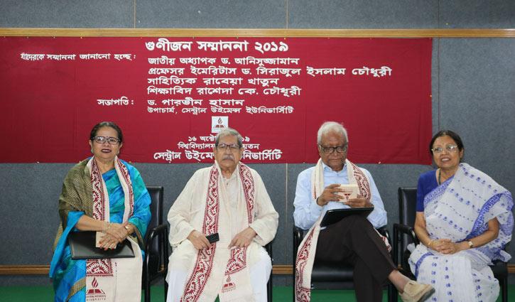 'আমি গুণ্ডামির বিপক্ষে, ছাত্ররাজনীতির নয়'