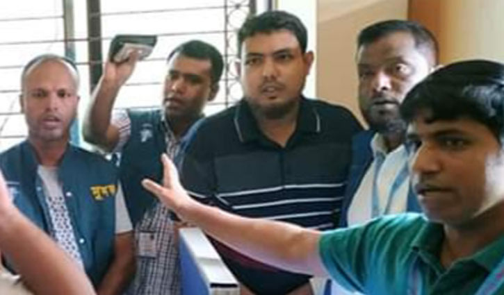 Custom official arrested with bribe money