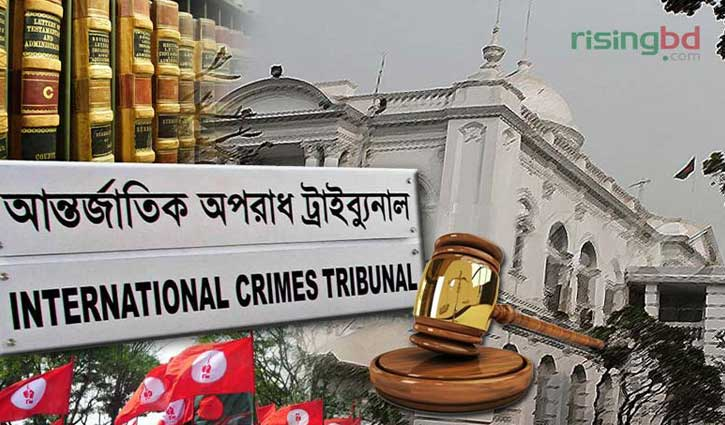 War Crimes: Verdict against 5 Gaibandha men Tuesday