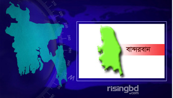 Woman slaughtered in Bandarban