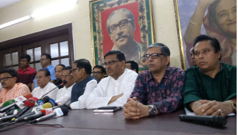 'ACC will take action against AL corrupt leaders'