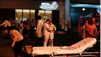 Fire at Brazil hospital leaves 10 dead