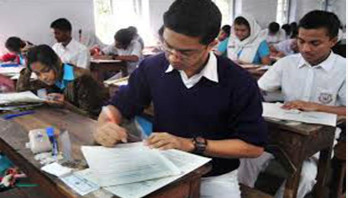 'No exam centre in rented house'