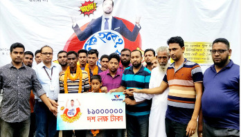 A grocer from Faridpur becomes millionaire buying Walton fridge
