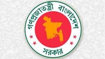 Four officials promoted to senior secretaries