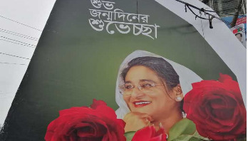 PM Sheikh Hasina's 73rd birthday today