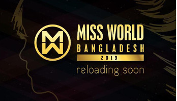 Registration for Miss World Bangladesh begins