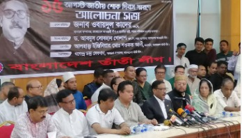 BNP leaders talking nonsense due to identity crisis: Quader