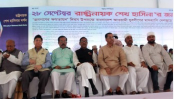 BNP leaders responsible for JCD council suspension