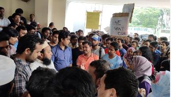 রাবির আইসিই'র শিক্ষার্থীদের ক্লাস-পরীক্ষা বর্জন