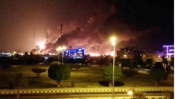 2 oilfields come under drone attacks in Saudi Arabia