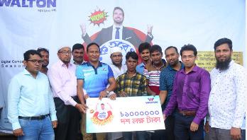 Rajshahi farmer Sakib gets Tk 10 lakh buying Walton fridge