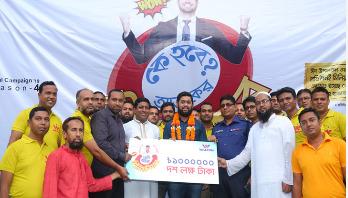 Bogura businessman gets Tk 10 lakh on Walton fridge purchase