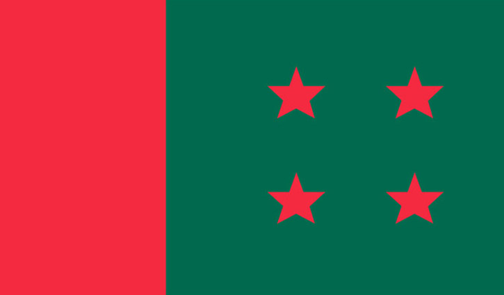 AL starts issuing show cause notice to upazila rebels