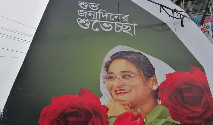 PM Sheikh Hasina's 73rd birthday today