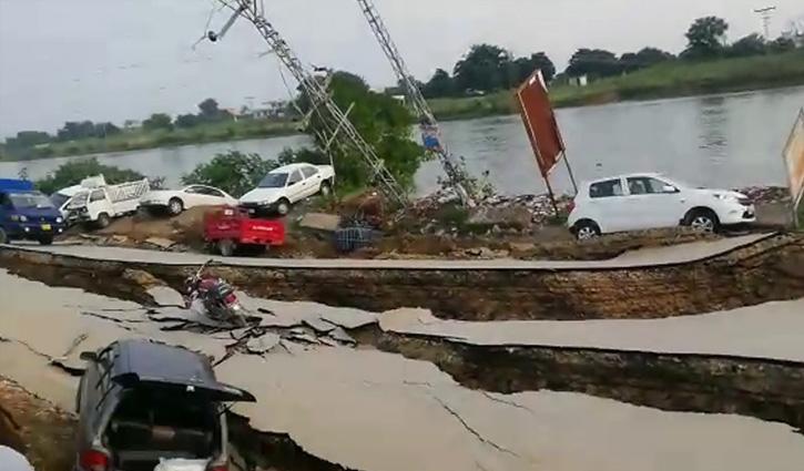 Earthquake kills 19 in Pakistan