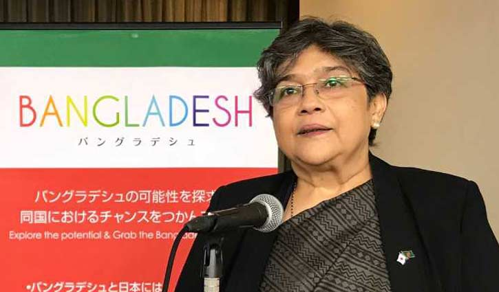 জাতিসংঘে বাংলাদেশের নতুন স্থায়ী প্রতিনিধি রাবাব ফাতিমা