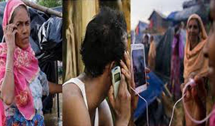 'রোহিঙ্গাদের মোবাইল বন্ধে নেতিবাচক প্রভাব পড়বে'