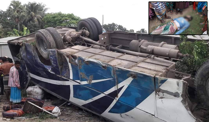 One killed as bus overturns in Dhamrai