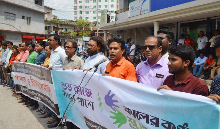 সাংবাদিক রফিকের ওপর হামলার বিচার বিভাগীয় তদন্ত দাবি
