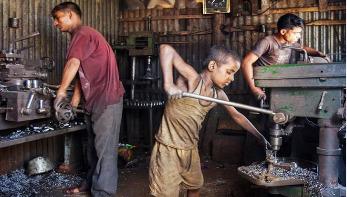 শিশুশ্রম নিরোধ করি, সুন্দর আগামী গড়ি