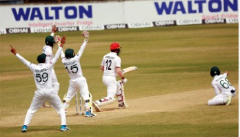 Day-3: Bad light forces early stumps, Afghanistan 237/8