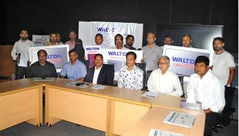 Walton-Independent CWC quiz contest prize giving ceremony held
