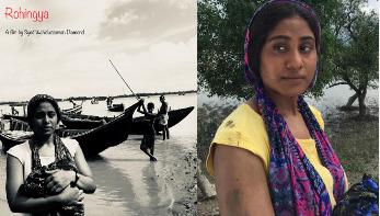 ডিসেম্বরে আলোর মুখ দেখবে 'রোহিঙ্গা'