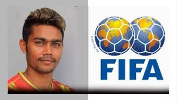 জাতীয় দলের ফুটবলারের চিকিৎসা খরচ দিলো ফিফা