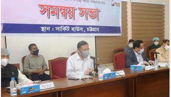 'চট্টগ্রামে ৩০০ বেডের আইসোলেশন ইউনিট প্রস্তুত হচ্ছে'