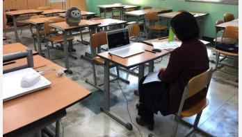 দ. কোরিয়ায় আবার বন্ধ দুই শতাধিক স্কুল