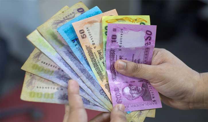 আজ দেশের প্রথম 'টাকা দিবস'