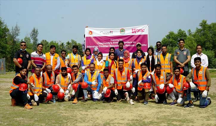 ব্র্যাকের 'দুর্যোগে সাড়াদান ও জরুরি উদ্ধার কার্যক্রম' শীর্ষক প্রশিক্ষণ কর্মশালা