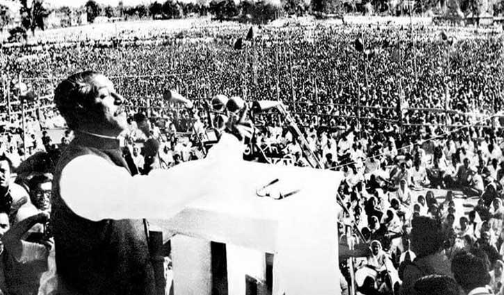 ৭ মার্চের ভাষণে ছিল স্বাধীনতা যুদ্ধের পূর্ণাঙ্গ দিকনির্দেশনা