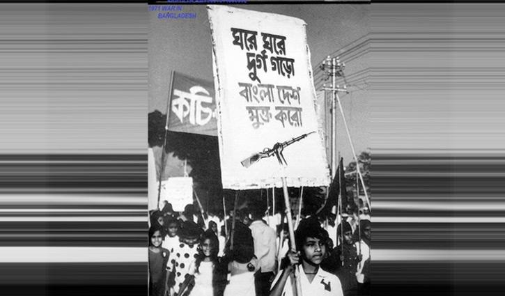 উত্তাল মার্চ: টঙ্গীর বিক্ষোভ মিছিলে সেনাবাহিনীর গুলি