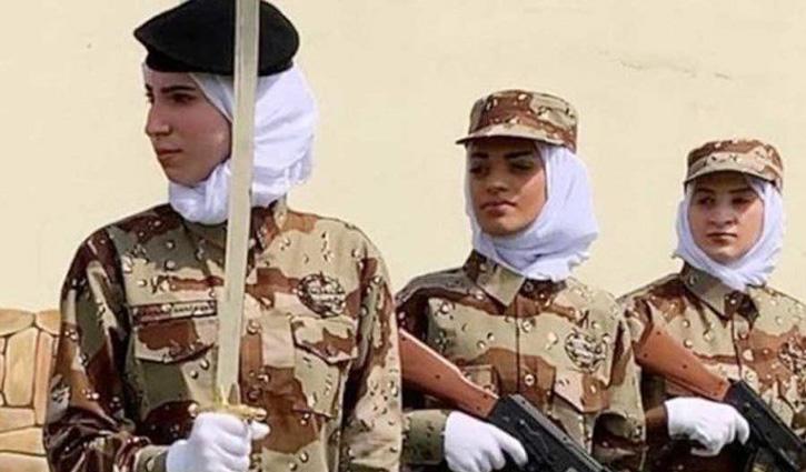 সামরিক বাহিনীতে যোগ দিতে পারবেন সৌদি নারীরা