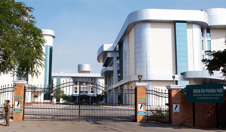 ভারতে করোনার টিকা উৎপাদনকারী প্রতিষ্ঠানে আগুন