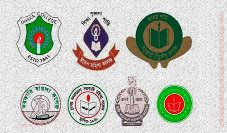 'চরম হতাশায়' ৭ কলেজের শিক্ষার্থীরা