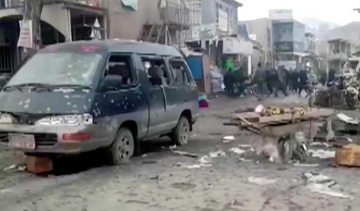 আফগানিস্তানে বোমা বিস্ফোরণে নিহত ১৪