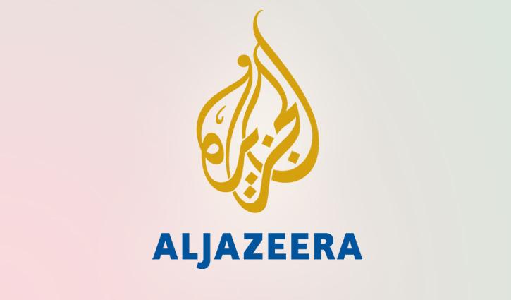 আল-জাজিরার প্রতিবেদন: শুনানিতে যা বললেন আইনজীবীরা
