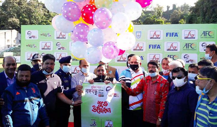 বান্দরবানে মুজিব শতবর্ষ বঙ্গবন্ধু ফুটবল টুর্নামেন্ট শুরু