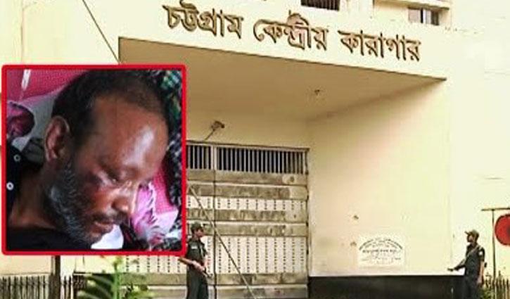 চট্টগ্রামের জেলসুপারসহ ৪ জনের বিরুদ্ধে মামলা, তদন্তে পিবিআই