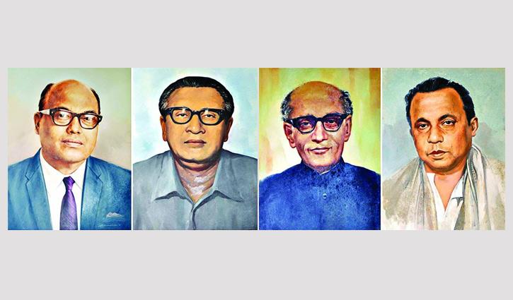আত্মত্যাগের উজ্জ্বল দৃষ্টান্ত জাতীয় চার নেতা