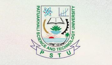 ভর্তি পরীক্ষা: গুচ্ছ পদ্ধতিতে আরও এক বিশ্ববিদ্যালয়