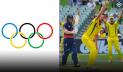 অলিম্পিকে ক্রিকেট অন্তর্ভূক্তির পরিকল্পনা