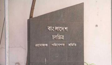 প্রযোজক সমিতির কমিটি বিলুপ্ত, কাজে বাধা নেই জায়েদ খানের