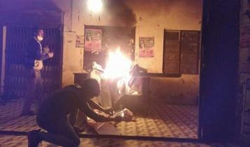 চট্টগ্রাম নগর ছাত্রদলের কমিটি ঘোষণা, কার্যালয়ে আগুন দিলো বিক্ষুব্ধরা