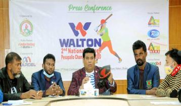 ওয়ালটন দ্বিতীয় জাতীয় মহিলা পেসাপালো প্রতিযোগিতা ৭ জানুয়ারি শুরু