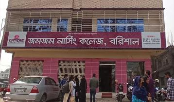 অবশেষে বরিশালের জমজম নার্সিং কলেজ বন্ধ ঘোষণা