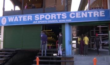 জম্মু-কাশ্মীরের ক্রীড়া উন্নয়নে'ওয়াটার স্পোর্টস'-এ চোখ